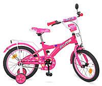 """Велосипед детский Profi T1662 Original girl 16""""., фото 1"""