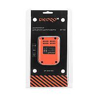 Акумуляторная батарея к шуруповерту Dnipro-M BP-182|СКИДКА ДО 10%|ЗВОНИТЕ