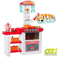 Большая интерактивная кухня Home Kitchen (розовая) 889-63