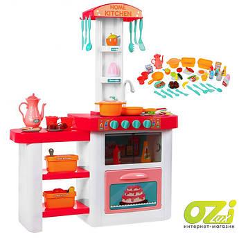 Большая интерактивная кухня Home Kitchen (розовая)