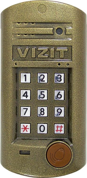 Блок вызова Vizit БВД-314FCP с встроенной камерой
