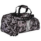 "Сумка-рюкзак Adidas 2in1 Bag ""Martial arts"" Nylon, adiACC052 Хакки, фото 4"