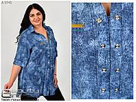 Удлиненная рубашка прямого размер 52-54. 56-58. 60-62. 64-66