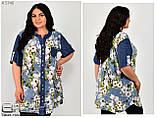 Удлиненная рубашка прямого размер 52-54. 56-58. 60-62. 64-66, фото 3