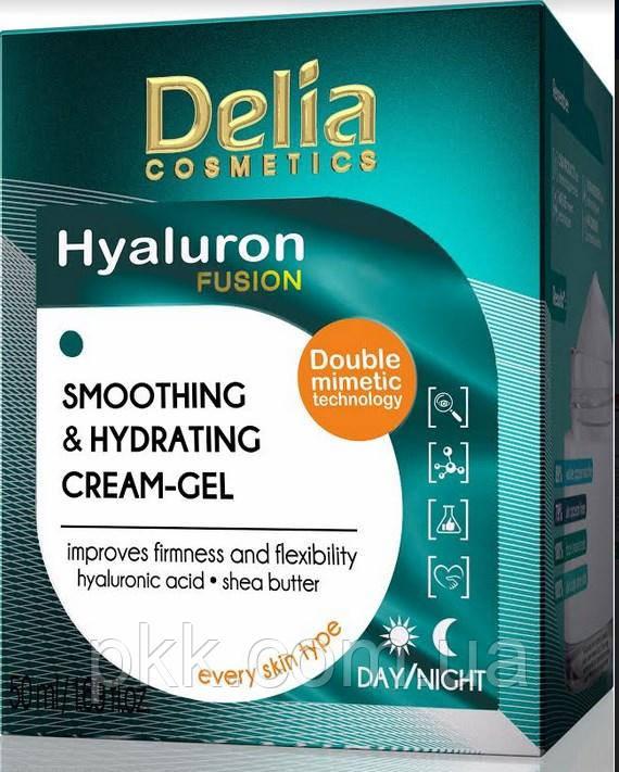 Крем-гель для лица Delia Cosmetics Hyaluron Fusion Smootning&Hydrating разглаживающий увлажняющий 50 мл