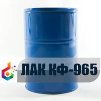 Электроизоляционный Лак КФ-965