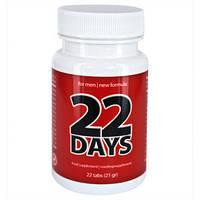 22 Days Penis Extention Sytem - пищевая добавка для повышения потенции