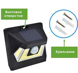 LED светильник на солнечной батарее Vargo 8W с датчиком движения (VS-329)