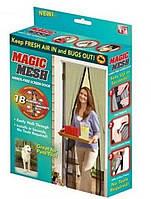Москитная сетка на магнитах MAGIK MESH, фото 1