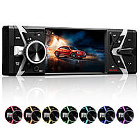 "Автомагнитола Sony SP-9701BT Bluetooth - 4,1"" LCD TFT USB+SD DIVX/MP4/MP3 + КАМЕРА!"