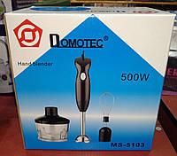 Блендер 3 в 1 Domotec MS-5103 миксер, измельчитель 500W