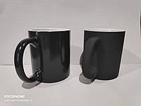 Чашка для сублимации хамелеон матовая 330мл (серия PREMIUM)