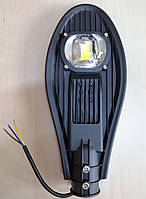 Уличный светодиодный прожектор КОБРА 50W 5000К