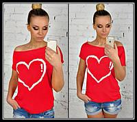 Футболка с сердечком впереди ( 3 цвета)