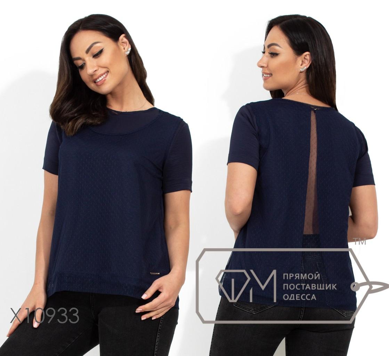 Блуза с накидкой, темно-синий