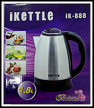 Електричний чайник IKETTLE IK-888 1.8 л