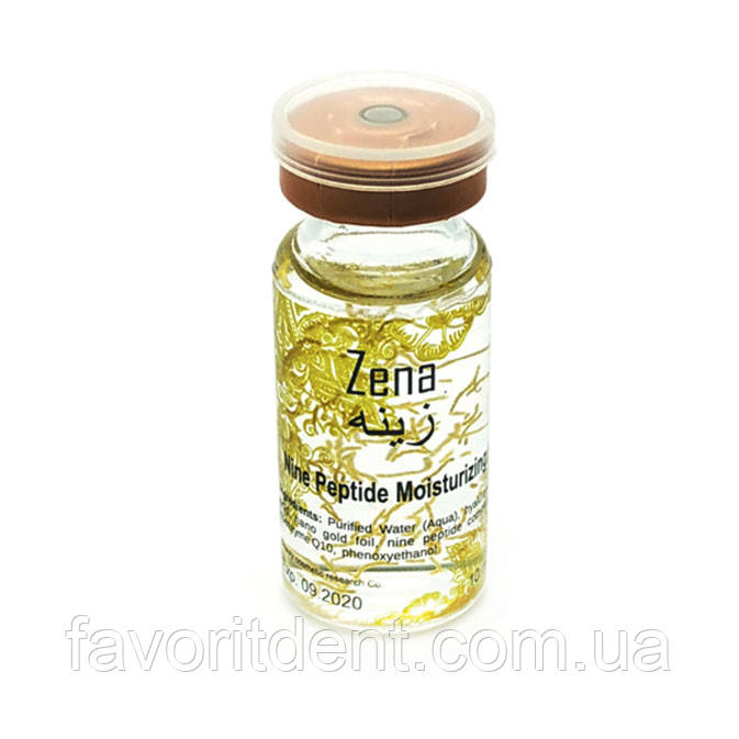 Zena Увлажняющая сыворотка 9 пептидов, 10 мл