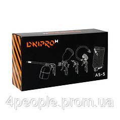 Набор пневмоинструмента Dnipro-M AS-5|СКИДКА ДО 10%|ЗВОНИТЕ