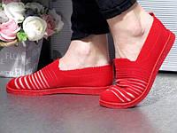 Женские Красные МОКАСИНЫ с сеткой
