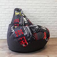 Кресло-груша Серое Рогожка Принт , Размер XL - 125x90