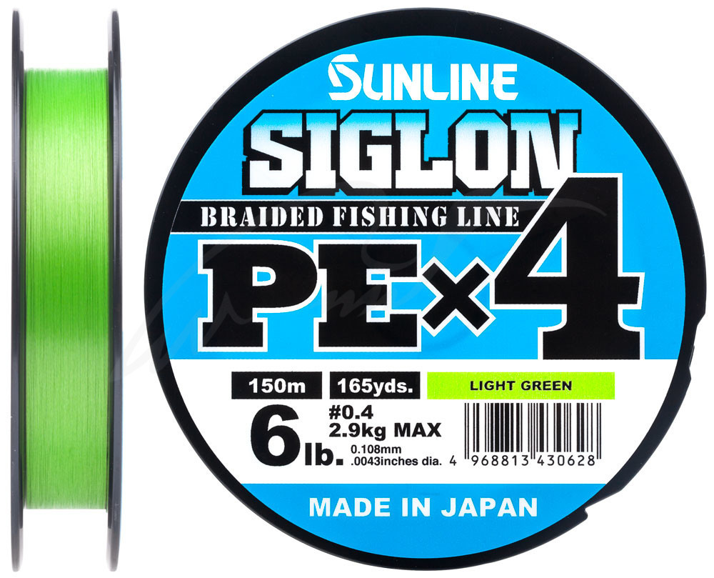 Шнур Sunline Siglon PE х4 150m (салат.) #0.4/0.108mm 6lb/2.9kg