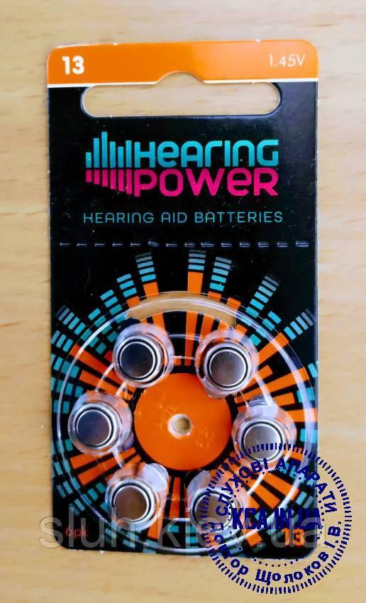Батарейки №13 Hearing Power