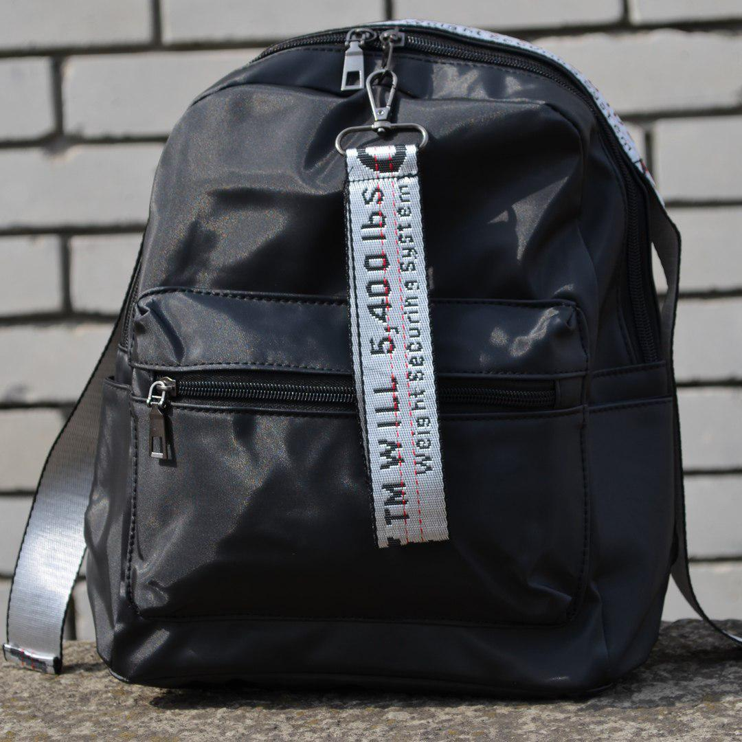 Рюкзак Off-White Black / Gray