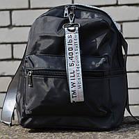Рюкзак Off-White Black / Gray, фото 1