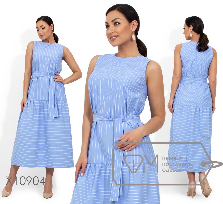 Длинное платье в полоску, голубой