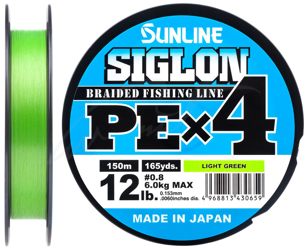 Шнур Sunline Siglon PE х4 150m (салат.) #0.8/0.153mm 12lb/6.0kg