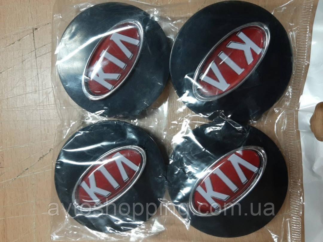 Колпачки, заглушки на диски Киа Kia  60 мм / 56 мм, фото 1