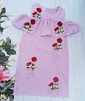 """Летний детский сарафан """" Красотка"""" в полоску розовое  р. 128-152, фото 1"""