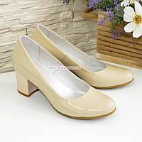 Женские бежевые лаковые туфли на невысоком устойчивом каблуке. 36 размер