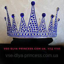 Кругла корона під срібло з синіми каменями, діадема, тіара, висота 7,5 див.