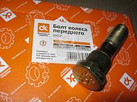 ⭐⭐⭐⭐⭐ Болт колеса КАМАЗ <ЕВРО> передний (М22) (Дорожная Карта)  53205-3103071