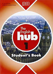 The English Hub 1 Student's Book