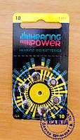 Батарейки №10 Hearing Power