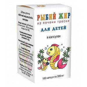 БАД для детей Рыбий жир с печени трески для  детей капс.300 мг №100 Украина