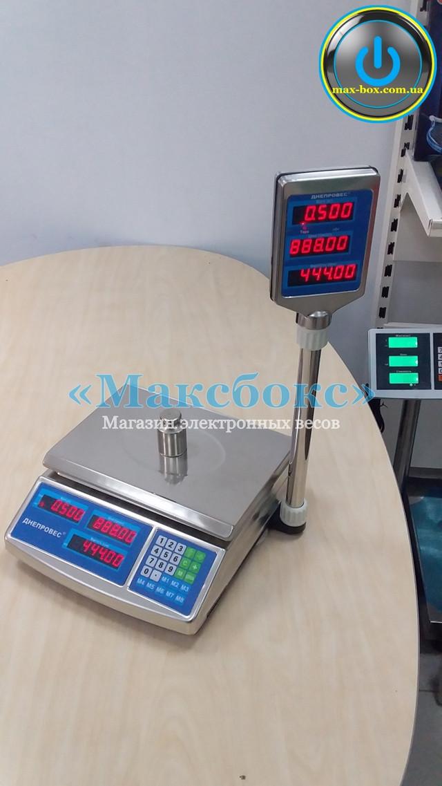 Весы торговые 15 кг— (ВТД-ЕЛСДнепровес)
