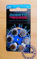 Батарейки №675 Hearing Power