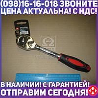 ⭐⭐⭐⭐⭐ Трещотка с храповым и быстросъемным механизмами, квадрат 1/2, 24 ЗУБА