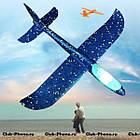 [ОПТ] Ручной метательный планер с подсветкой! Метательный самолет трюкач - 48см, фото 5