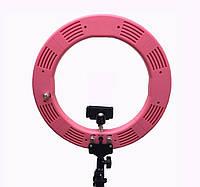 Кольцевая светодиодная Led Лампа 41 см/ 60Вт. Цвет корпуса: Розовый / кольцевой свет, селфи лампа