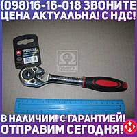 ⭐⭐⭐⭐⭐ Трещотка с храповым и быстросъемным механизмами, квадрат 3/8, 24 ЗУБА