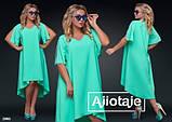 Дуже красиве жіноче батальне плаття сободного крою 50-56р.(4расцв), фото 4