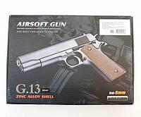 Пистолет металлический G 13S на пульках