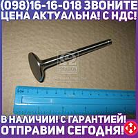⭐⭐⭐⭐⭐ Клапан выпускной EX LADA 31.5X8X113 (пр-во KS)