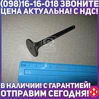 ⭐⭐⭐⭐⭐ Клапан выпускной EX SMART M160 25X6X89.4 (пр-во KS)