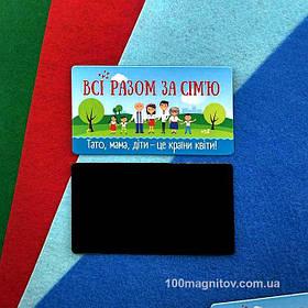 Магнитные визитки. Размер 90х50 мм 17