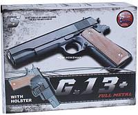Пистолет металлический G 13+ на пульках, фото 1